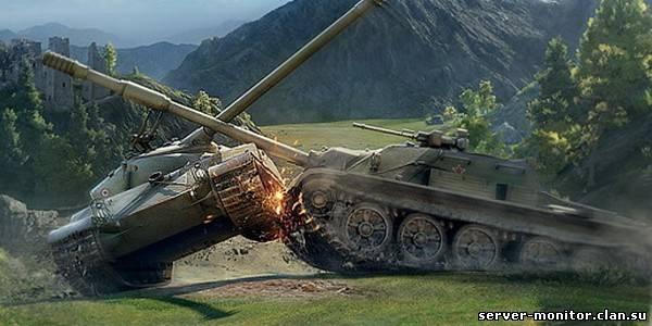 Скачать шкурки для World of Tanks 092201  10